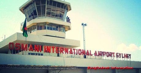 Osmani International Airport